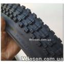 Рукоятки руля ONRIDE MixedGrip грипсы цвет оранжевый/черный
