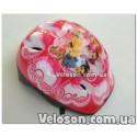 Седло сиденье велосипедное фирмы VELO модель VL-4218