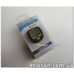 Флягодержатель алюминиевый для велосипеда