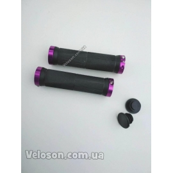 Грипсы ручки с фиолетовыми Lock замками 130 мм с заглушками в руль