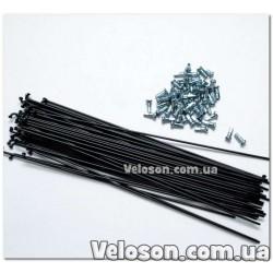 Рожки белые Soldier алюминиевые эргономические для велосипеда рога