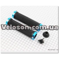 Рукоятки руля 130мм с зажимом Lock с двух сторон к-кт, черно-синие FL-426 Китай