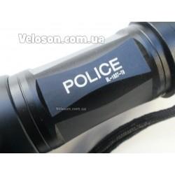 Манетки тригеры Shimano ALTUS SL-M310 3x8 передач