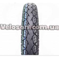 """Фляга пластиковая 550мл, с защитной крышкой, белая с рисунком красно-черным """"Trek"""" Китай"""