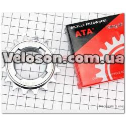 Очки с белой оправой сменные линзы комплект