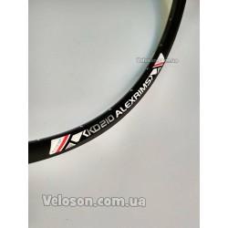 Чашка втулки задней MTB Ø29 мм Цена за 1 шт
